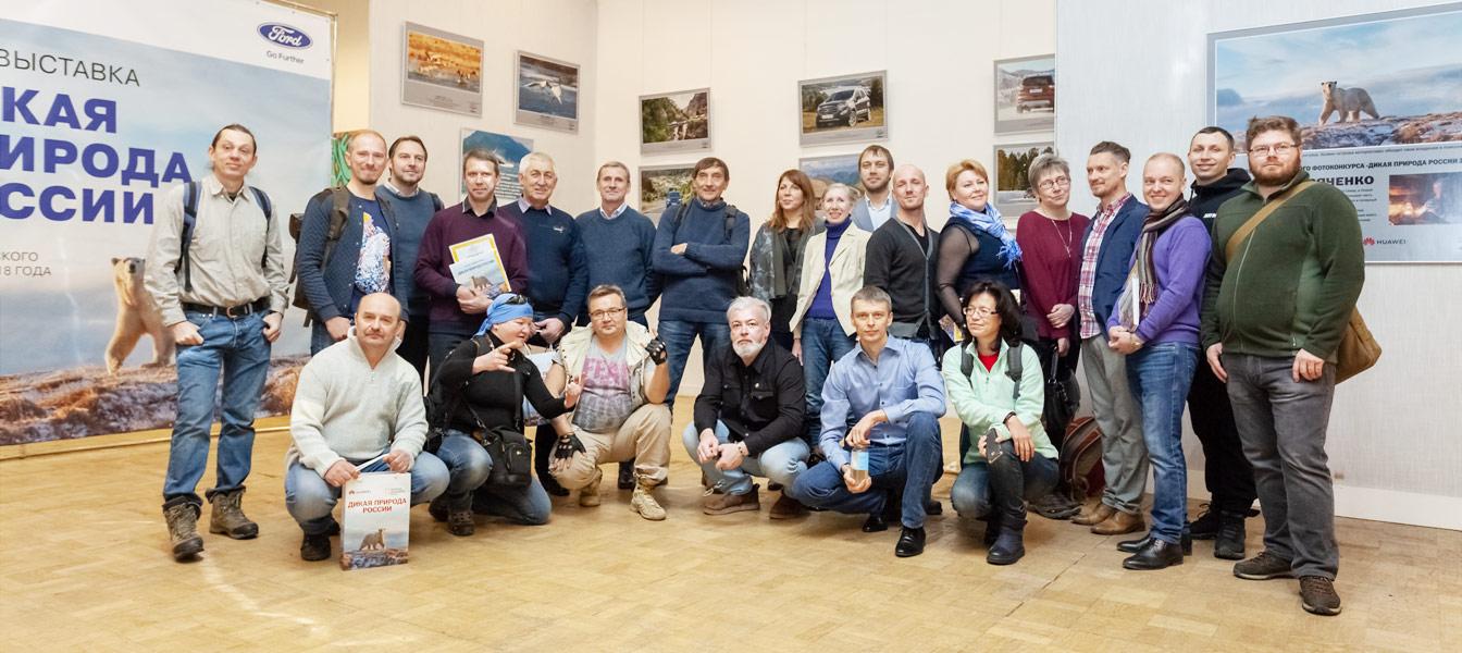В Москве открылась фотовыставка «Дикая природа России – 2018»