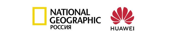 Фотовыставка, посвящённая возможностям мобильной фотографии журнала «National Geographic Россия» и компании HUAWEI