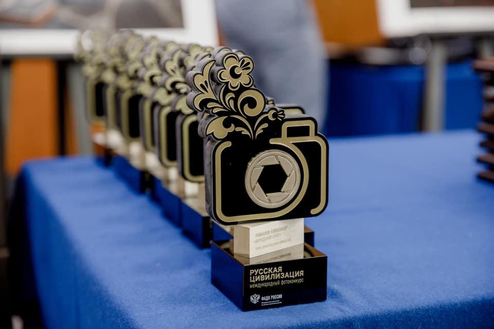 Выставка и церемония награждения 2020