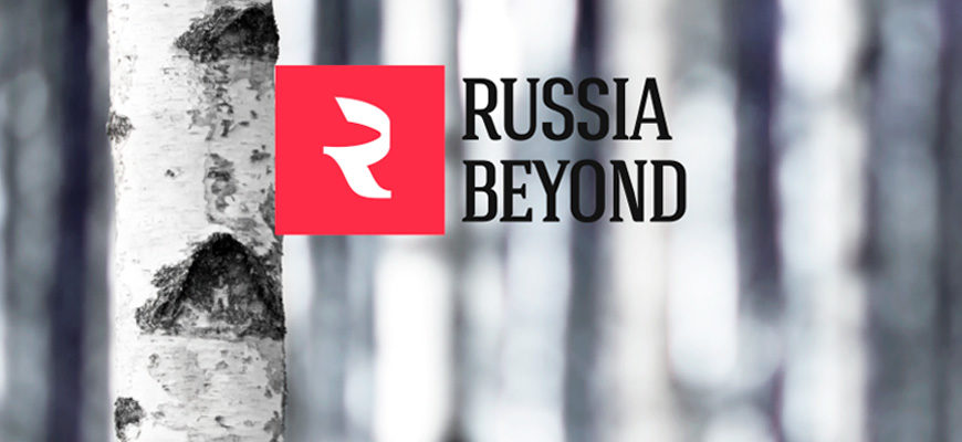 Конкурс видеороликов «Россия. 85 приключений»