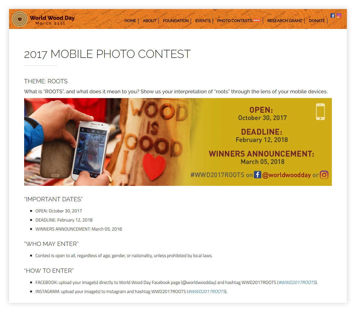 Фотоконкурс Roots Mobile Photo Contest