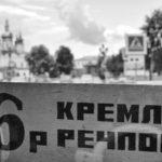 Номинация «Региональный репортаж – Человек труда», Автобусный маршрут, © Иван Горбунов, Конкурс репортажной фотографии «Памяти Александра Ефремова»