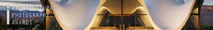 Конкурс «Архитектурная фотография»