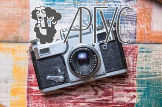 Конкурс «АРГУС-2021. Фотография среди искусств»