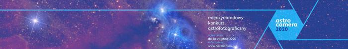 Международный конкурс астрофотографии AstroCamera