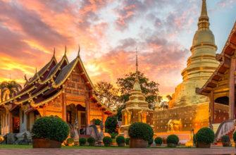 Фотоконкурс «Добро пожаловать в Азию» 2021