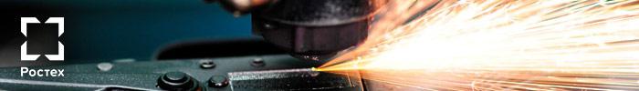 Конкурс промышленной фотографии #БериФокусНаРостех