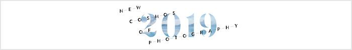 Фотоконкурс New Cosmos от Canon