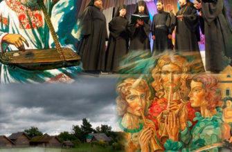 Конкурс-фестиваль «Культура народов России: от истоков до современности»