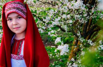 Фотоконкурс «Дети России»