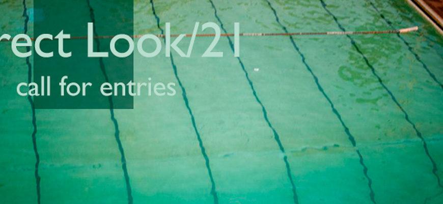 Фотоконкурс «Прямой взгляд» — Direct Look