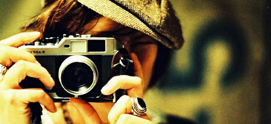 Фотоконкурс «Достать Достоевского»