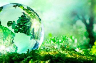 Фотоконкурс «Экология – Безопасность — Жизнь»