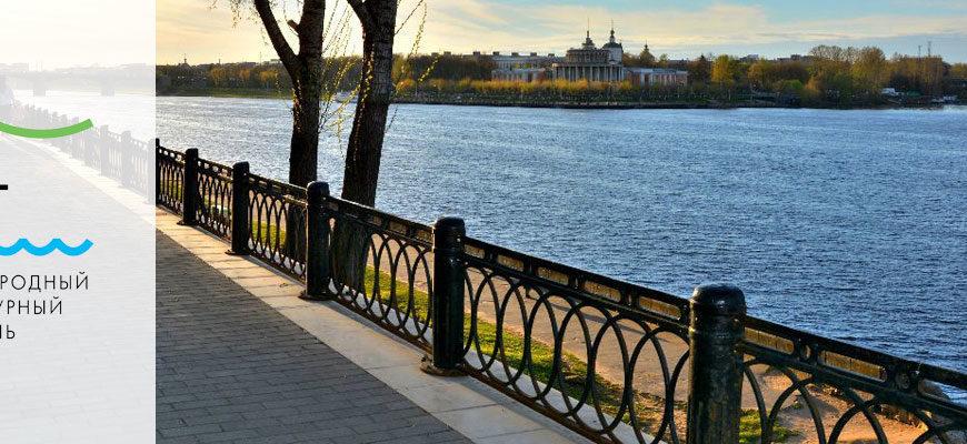 Фотоконкурс «Urban-Волга»