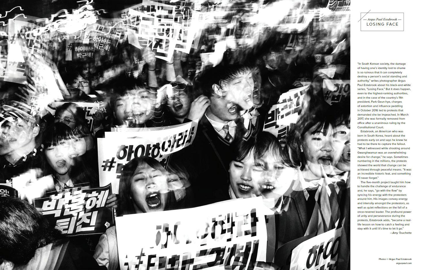 Потерянное лицо, © Аргус Пол Эстрюк / Argus Paul Estabrook, Фотоконкурс «Новый фотограф» / Emerging Photographer