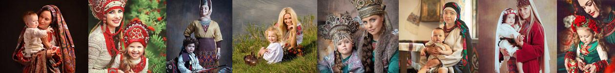 Фотоконкурс «Мама и дети в национальных костюмах»