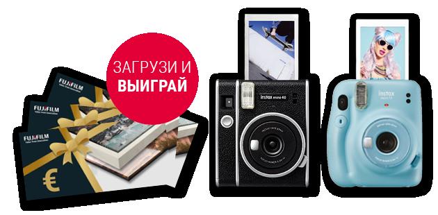 Международный фотоконкурс FUJIFILM Printlife
