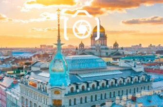 Онлайн-конкурс «Фотодомен.РФ»