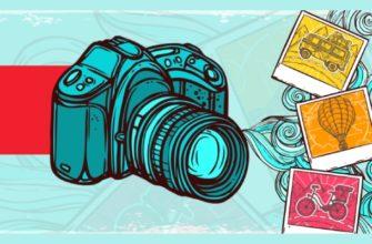 Фотоконкурс «FotoLike»