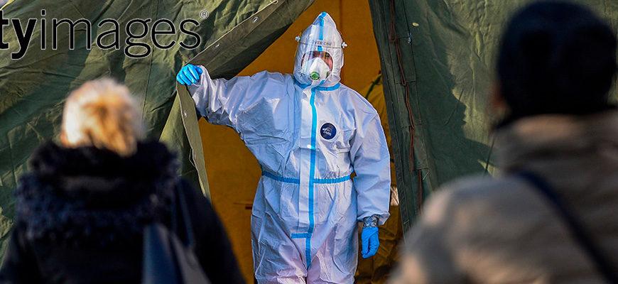 «Борьба с пандемией Covid ‑ 19» с грантом Getty Images