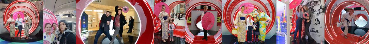 Фотоконкурс в рамках «Года Японии в России»