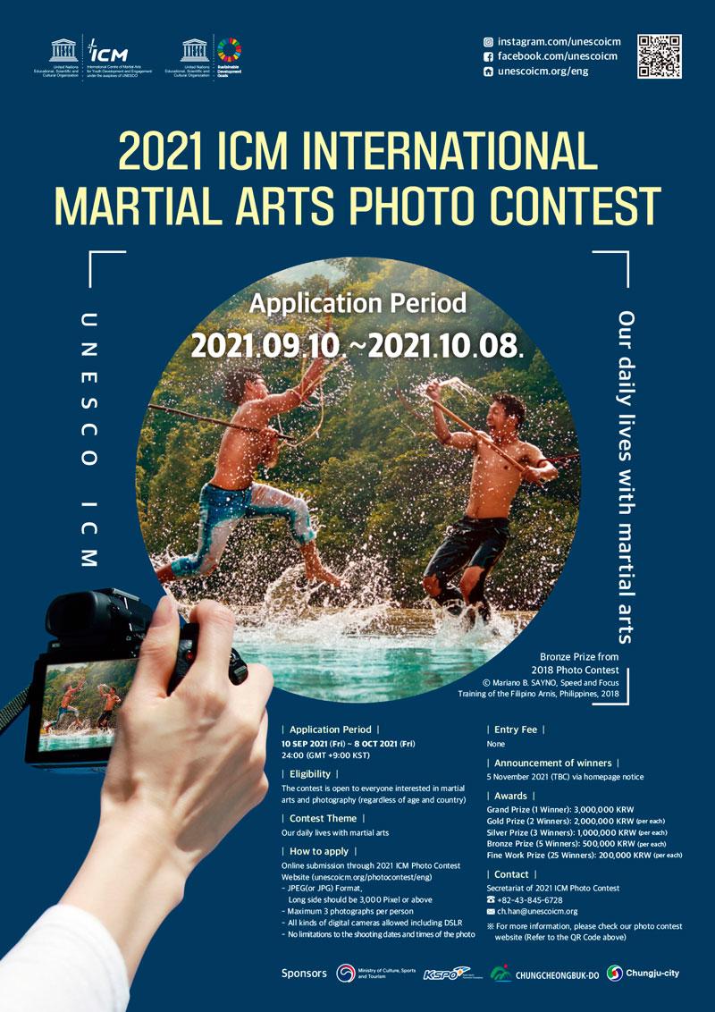 Международный фотоконкурс ICM по боевым искусствам