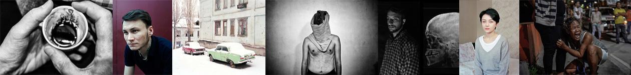 Конкурс документальной фотографии IAFOR