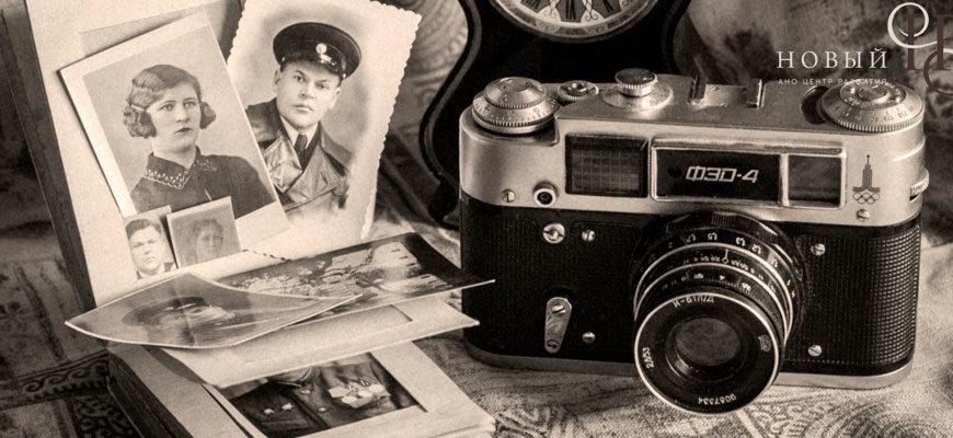 Межрегиональный конкурс «История одной фотографии»