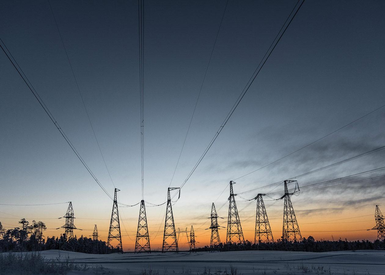 Линии жизни, Фотоконкурс «Энергетика современной России»