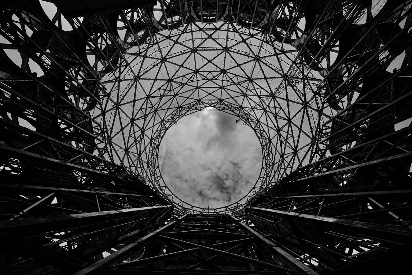 Око Градирни, Фотоконкурс «Энергетика современной России»