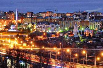Калужский городской фотоконкурс
