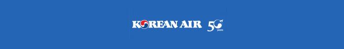 Фотоконкурс «Путешествие» от Korean Air