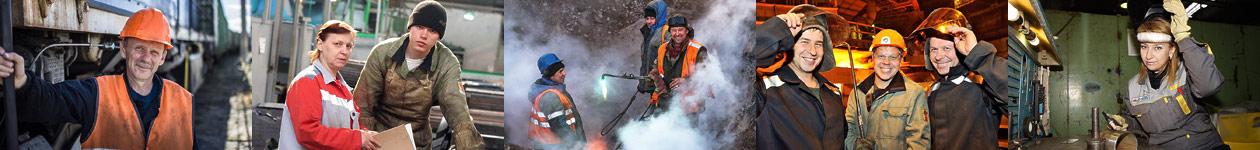 Всероссийский фотоконкурс «Лица труда»