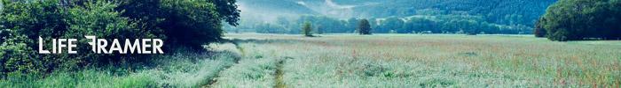 Фотоконкурс «Лицо Земли» от Life Framer