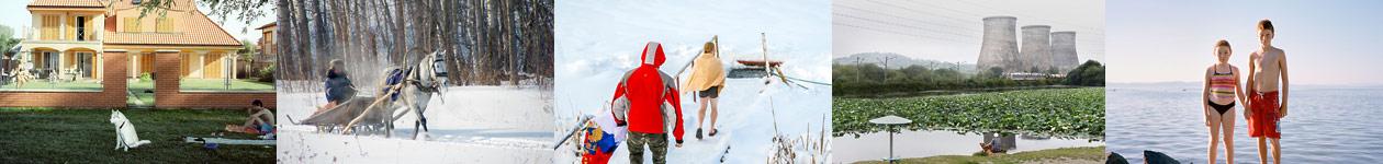 Фотоконкурс «Мастера Сибири» — Makers of Siberia Photo Prize