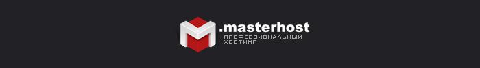 Фотоконкурс «20 лет .masterhost: История нашими глазами»
