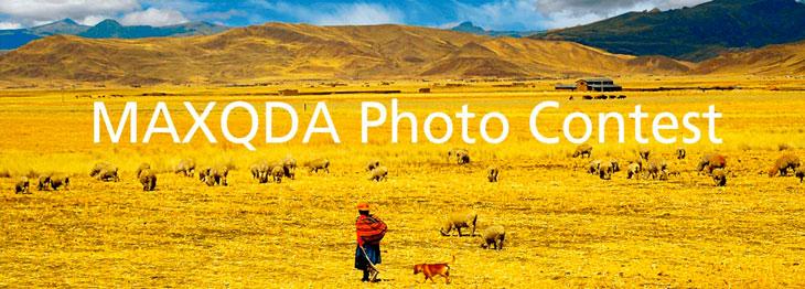 Фотоконкурс MAXQDA