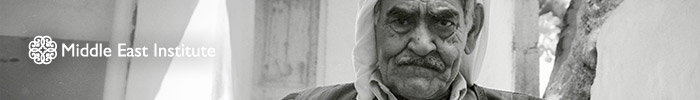Фотоконкурс «Нерассказанные истории» от Института Ближнего Востока