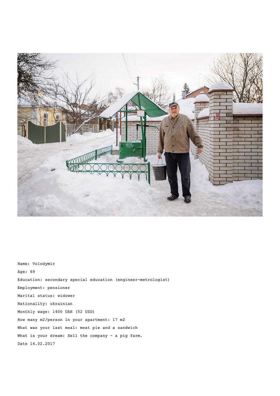 © Андрей Малаховский, Фотоконкурс Meitar от PHOTO IS:RAEL