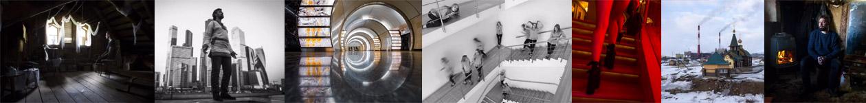 Конкурс «Молодые фотографы России»