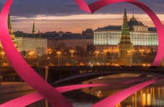 Фотоконкурс «Планета Москва»