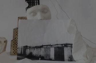 Фотоконкурс «Новая реальность» — Makers of Siberia Photo Prize