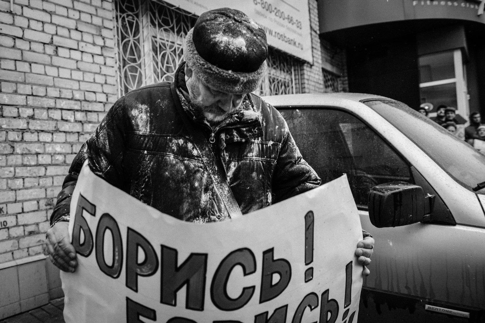 © Роман Демьяненко, Воронеж, Фотоконкурс «Неслучайный свидетель»