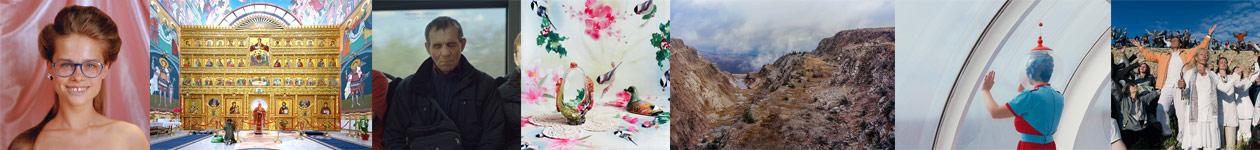 Фотопремия «Новый Восток» — New East Photo Prize