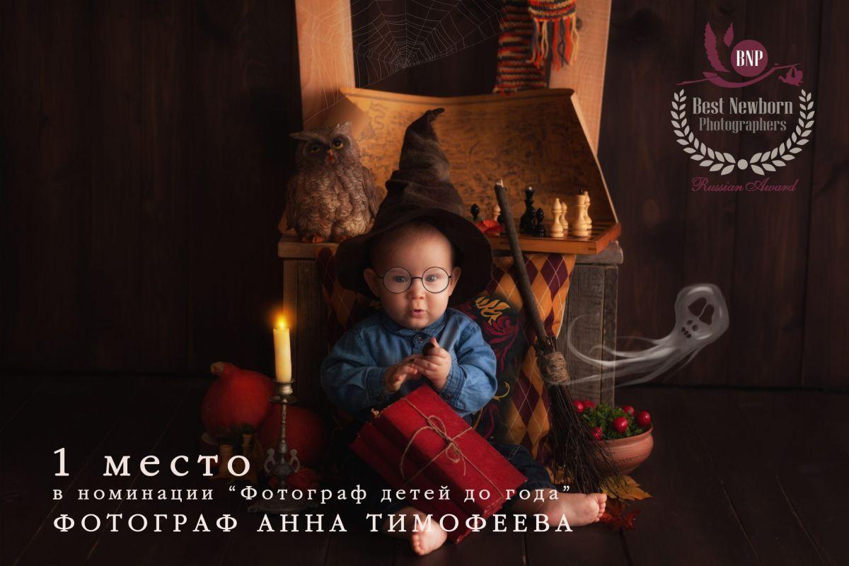 Фотограф: Анна Тимофеева