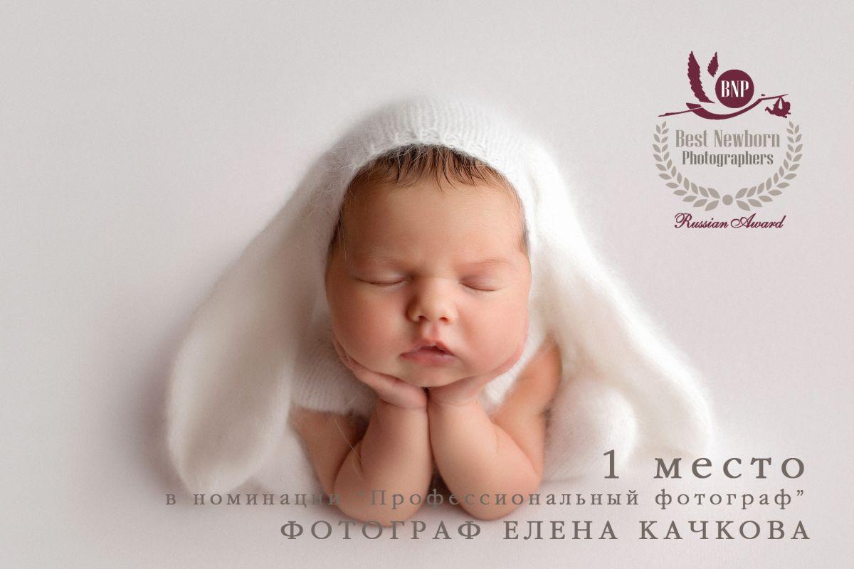 Фотограф: Елена Качкова