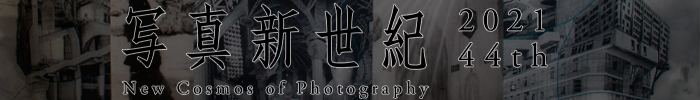 Фотоконкурс New Cosmos of Photography от Canon