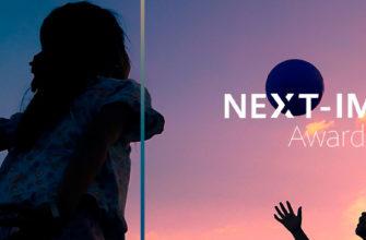 Конкурс мобильной фотографии Next-Image от Huawei