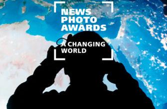 Фотонаграда News Photo Awards. Меняющийся мир