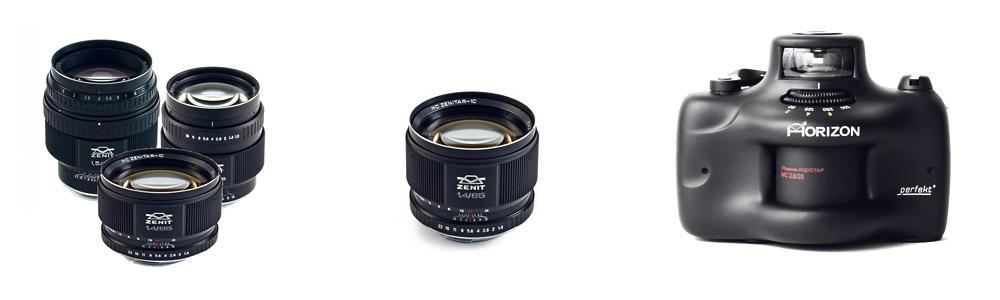 комплект портретных объективов «Зенит», объектив «Зенитар 1,4/85», фотоаппарат «Горизонт Перфект»